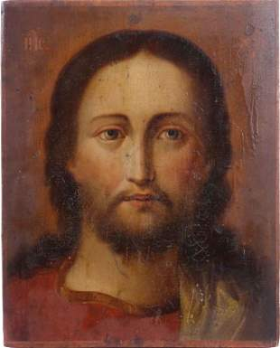 Christ with the 'Fiery Eye'