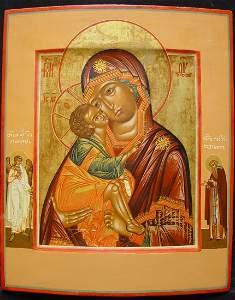 Mother God of Donskaya