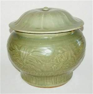 Chinese Ming Longquan Celadon Glaze Molded Leaf Bowl