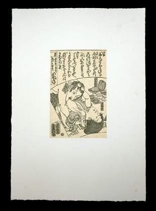 1987 Japanese Aids Series Print No 4 Masami Teraoka