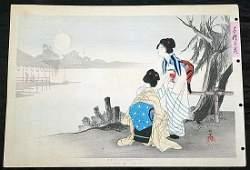 1890s Japanese WB Print Women Watching Mizuno Toshikata