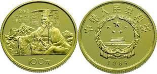 China 100 Yuan 1984 Qin Shi Huang - Gold Proof