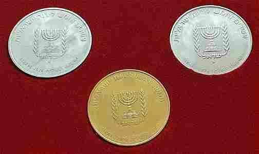 Israël Lirot Proofset 1974 David Ben Gurion - Gold,