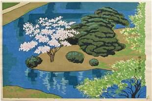 Tokuriki: Water Garden