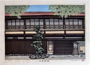 Katsuyuki: Kiso Kaidô