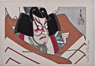 Tadamasa Ueno: Shibaraku