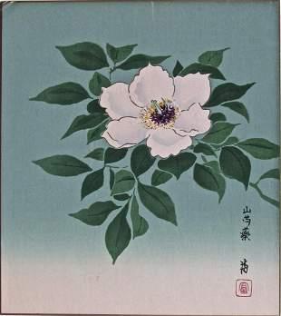 Tokuriki: Flower