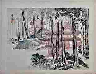 Morikawa Sobun: Temple in the Woods
