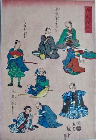 Hiroshige II: Figures on a Pink Ground
