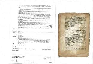 1564 Hebrew Leaf Printed at Constantinople