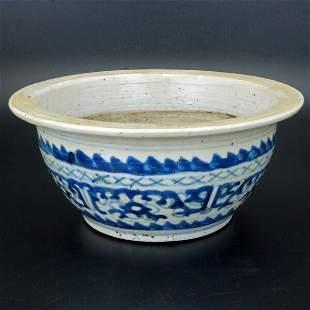 19th C Chinese blue and white porcelain censer bowl
