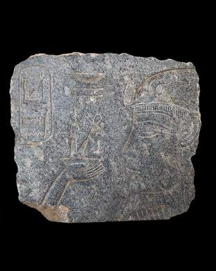 Egyptian granite fragment of a relief depicting Ramses