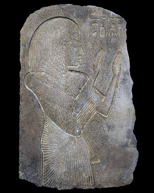 Egyptian granite relief depicting King Horemheb