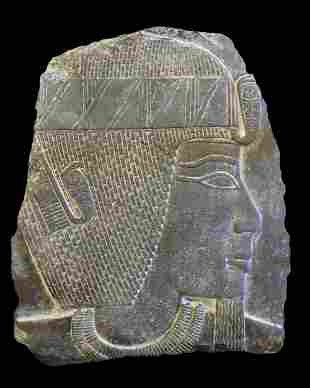 Egyptian granite fragment of a relief of King Seti I
