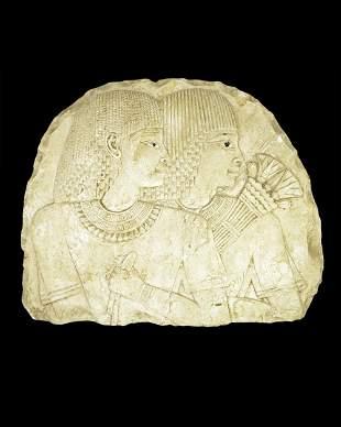 Egyptian limestone relief depicting Ramose