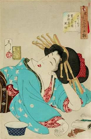 Looking relaxed: The appearance of a Kyoto geisha of