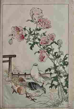 Bairei: Poppy and Pigeon