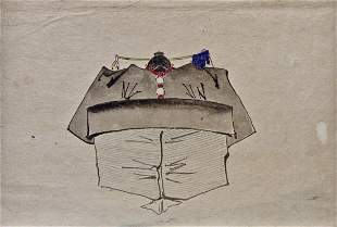 Yoshitoshi: BEnkei at the Ataka Barrier, Painting
