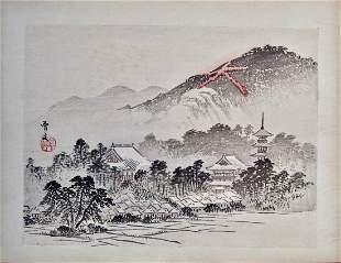Morikawa Sobun: Daimonji, End of Bon Festival