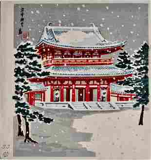 Tokuriki: Heian Shrine in Snow