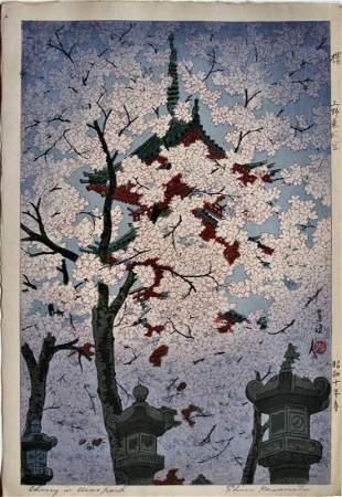 Shiro Kasamatsu: Cherry Blossoms at Toshogu Shrine