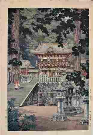 Koitsu: The Gate Tomei, Nikkô Shrine