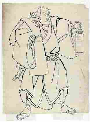 Kabuki actor in the role of a samurai holding a lantern