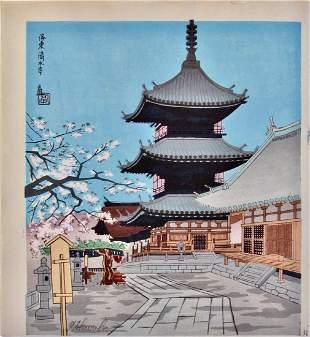 Tokuriki: Kyoto Kiyomizu-dera Pagoda