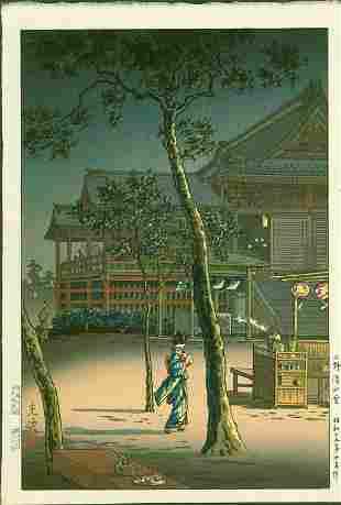 Tsuchiya Koitsu Japanese Woodblock Print - Ueno