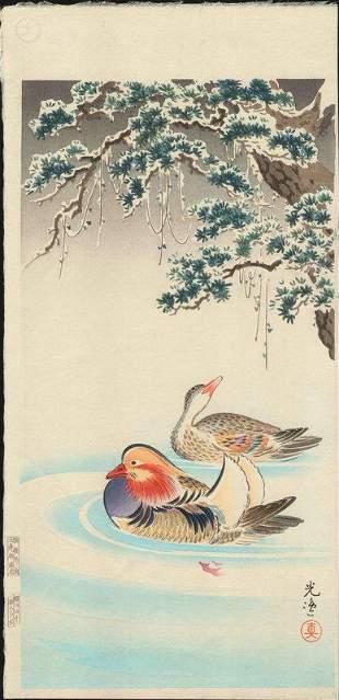 Tsuchiya Koitsu Japanese Woodblock Print - Mandarin