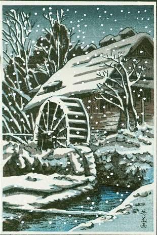 Ishiwata Koitsu Japanese Woodblock Print - Waterwheel