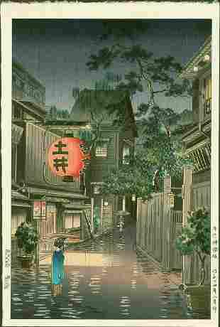 Tsuchiya Koitsu Japanese Woodblock Print - Ushigome