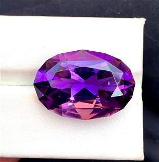 Natural Fancy Cut Purple Amethyst Gemstone - 20.10