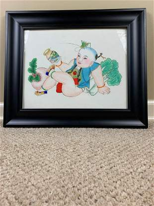Japanese Water Color Painting of Little boy