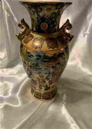 Japanese Royal Satsuma Porcelain Vase
