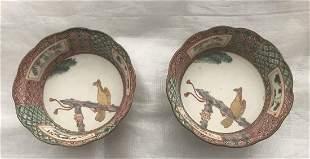 2 Pcs Chinese porcelain bowls   Qianlong Dynasty