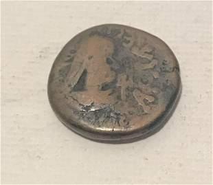 Ancient Greek Roman coin