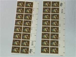 Scott No. 1486 2 each MNH Stamp Plate Block Set