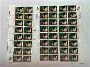 Scott No. 1484 3 each MNH Stamp Plate Block Set