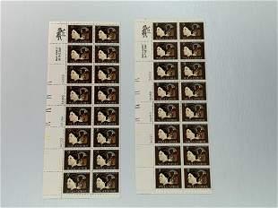 Scott No. 1487 2 each MNH Stamp Plate Block Set