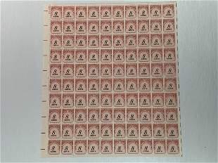 Scott No. J96 1 each MNH Stamp Mint Sheet