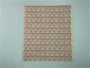 Scott No. J93 1 each MNH Stamp Mint Sheet