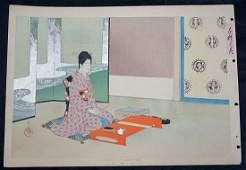 1890s Japanese WB Print Women Brush by Mizuno Toshikata