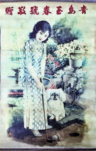 Woman Golfing and Dog Poster