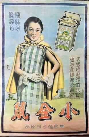 The Rat Cigarette Poster