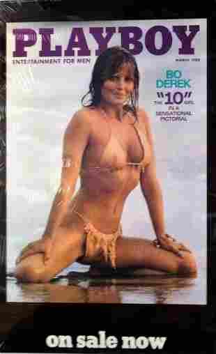 Bo Derek; Wet Swimsuit