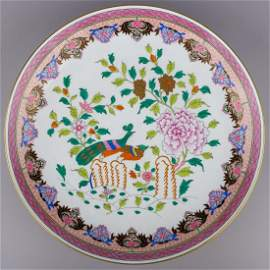 "Herend Paon de Peking 15"" Large Wall Plate #7543/PP"