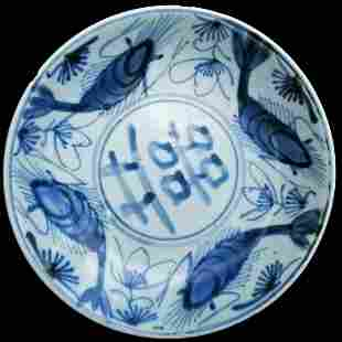 Chinese 19th C Provincial Plate with Shrimp