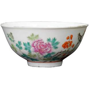 Chinese Qing/Republic Polychrome Porcelain Bowl