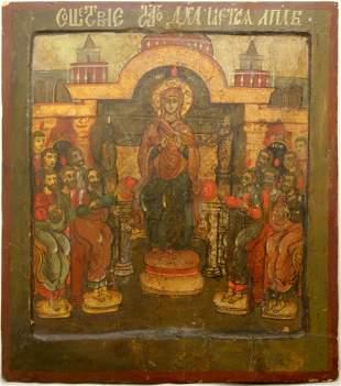 Descent of the holy Spirit, Pentecost